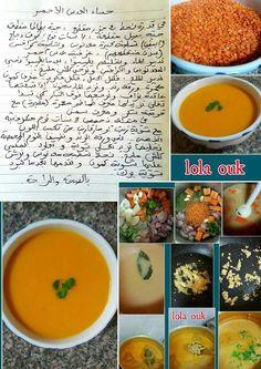 Baby Food Recipes, Soup Recipes, Chicken Recipes, Cooking Tips, Cooking Recipes, Algerian Recipes, Arabian Food, Cookout Food, Quinoa Salad