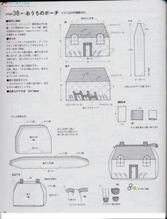 Archivo de álbumes Bullet Journal, Album, Japanese Patchwork, Filing Cabinets, Computer File
