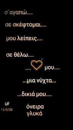 Love, Quotes, Amor, Quotations, Quote, Shut Up Quotes