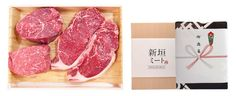 https://flic.kr/p/AVVtDW | Biefstuk | Biefstuk Recepten, Biefstuk Bakken, Beef steak recipe, Beef steak. | www.popo-shoes.nl