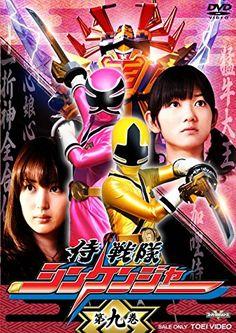 Samurai Sentai Shinkenger Vol. 9 (DVD)