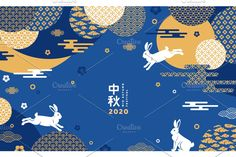Full moon, rabbits and clouds Fall Banner, Best Banner, Eastern Holiday, Chinese Moon Festival, Mid Autumn Festival, Cultural Events, Festival Posters, Flat Illustration, Graphic Design Posters