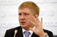 Naftogaz risks to lose financing of the EBRD and the World Bank, - Kobolev