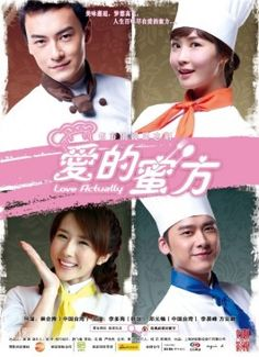 Love Actually (Chinese Drama); Lee Da Hae is Wang Xiao Xia, a naturally talented chef who works part-time jobs to scrape by as she supports her nephew Watch Drama Online, Korean Drama Online, Watch Korean Drama, Love Actually, Lee Da Hae, Best Dramas, Chinese Movies, Drama Movies, Korean Actresses