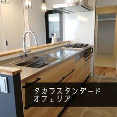 いいね!462件、コメント29件 ― キノままさん(@kinomama_home)のInstagramアカウント: 「2018.6.22. . キッチン、リクエストがあったので✨. .. . キッチンは1番こだわった空間かもしれないので、語ると長くなりそうなので、とりあえずサラッと…. . .…」 Kitchen Interior, Kitchen Design, Home Renovation, Kitchen Storage, Kitchen Island, Sink, Room, House, Home Decor
