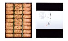 (2ページ目)みっちり詰まった圧巻のいなり寿司は 楽屋見舞いの差し入れに大人気! |みっちり詰まったぎゅうぎゅう土産|CREA WEB(クレア ウェブ)