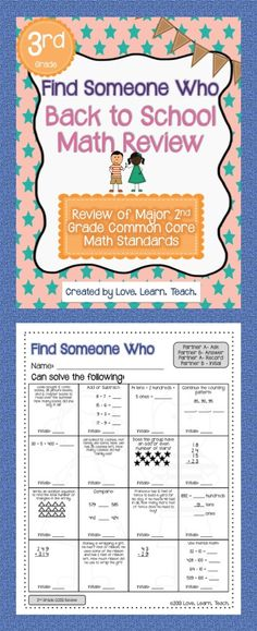Back to School math review * Use in 3rd grade to review 2nd grade math concepts * Great activity for first weeks of school $ #cooperativelearning #thirdgrade