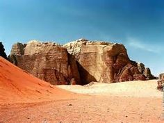 jordanie - Bing Images