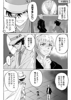 ダージ (@darjiji) さんの漫画 | 15作目 | ツイコミ(仮)