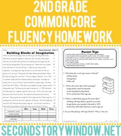 2nd Grade Common Core Fluency Homework // www.secondstorywi...  Thinking about buying this....