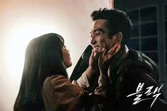 Song Seung Heon, Asian Actors, Korean Actors, Go Ara, Korean Tv Shows, Black Korean, Best Kdrama, Kim Joon, Japanese Drama
