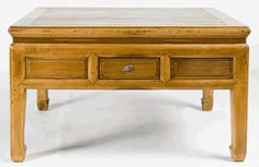 Antique Asian Furniture: Low Table from Shanghai, China