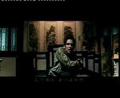 'Huo Yuan Jia (Fearless)' by Jay Chou   To be completely honest, you probably have been exposed to Jay Chou and didn't even realize it. I was shocked to see him in a American movies. I love his music.
