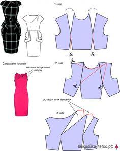 Discussion on LiveInternet - Russian Service Online Diaries Pattern Making Books, Dress Making Patterns, Skirt Patterns, Blouse Patterns, Fashion Sewing, Diy Fashion, Textile Manipulation, Dart Manipulation, Sewing Paterns