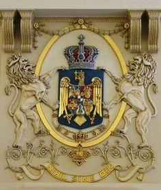 Museums under the spotlight - The Royal Palace in Bucharest Zoe Bell, Romanian Royal Family, Royal Palace, Family Crest, Royal House, Kaiser, Bucharest, Crown Jewels, Coat Of Arms