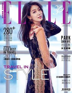 Park Shin Hye Does Rich Heiress Look for August Issue of Elle Hong Kong | A Koala's Playground