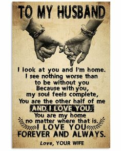 Love My Husband Quotes, Soulmate Love Quotes, Love Quotes For Him, Great Quotes, Me Quotes, Inspirational Quotes, Advice Quotes, To My Husband, Husband Prayer