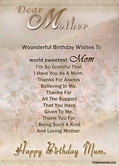 Birth Day QUOTATION Image Quotes About Birthday Description Detail For World Cup E Card Wounderfull Wishes To Sweetest Mom