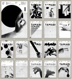 Twitter / MR_DESIGN_twit: 多摩美の雑誌広告シリーズ、たいぶたくさんできてきまし ...