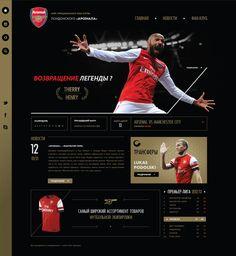 Arsenal by Nicolai Bashkirev, via Behance