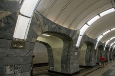 Στάση μετρό Chikalovskaya Moscow Metro, World Famous, Most Beautiful