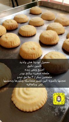 Sweets Recipes, Easter Recipes, Easy Desserts, Baking Recipes, Delicious Desserts, Yummy Food, Lebanese Desserts, Best Cinnamon Rolls, Arabic Dessert