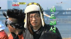 Running Man ♡ with Bigbang