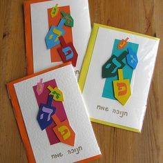 Homemade- Hanukkah_ Menorah_ Cards__01