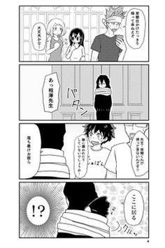 Tokoyami Boku No Hero, My Hero Academia Episodes, Cute Comics, Boku No Hero Academy, Fan Art, Manga, Anime Figures, Manga Anime, Manga Comics