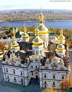 Cathedral of the Assumption Kyiv City Ukraine photos