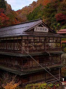 Pin by Akihito Otani on 宮城 in 2020 Beautiful Places In Japan, Beautiful World, Japanese Architecture, Landscape Architecture, Japanese Shrine, Japan Landscape, Japanese Aesthetic, Beautiful Buildings, Japanese Culture