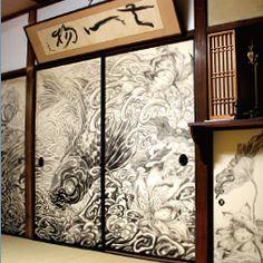 壽聖院 書院の襖絵(一部)/輪を描く2匹の鯉 Glass Printing, Architecture, Japan, Drawings, Room, Prints, Paintings, Furniture, Design