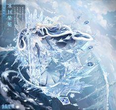Source by ideas anime Anime Angel, Anime Fairy, Nikki Love, Mlp Fan Art, Anime Princess, Mirai Nikki, Mystique, Happy Chinese New Year, Media Images