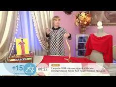 Ольга Никишичева Нарядное платье