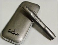 Body Modifications, Cigar, Can Opener, Simple Designs, Vape, Boxes, Smoke, Canning, Button
