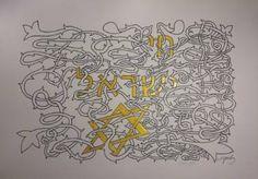 "Saatchi Art Artist Yehouda Morin - YOUD; Drawing, ""BLANODO I'm Israël haï"" #art"