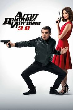 23 Johnny English De Nuevo En Acción Pelicula Completa Ideas Johnny English Full Movies Online Free Strikes Again