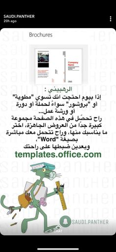Workplace Motivation, Vie Motivation, Learning Websites, Educational Websites, Study Apps, Instagram Editing Apps, Life Skills Activities, Iphone App Layout, English Language Learning