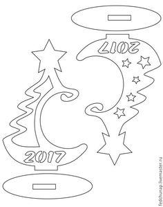 елочка из фанеры, новый год 2017