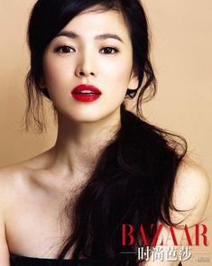 11 K-drama stars who should be cast as vampires