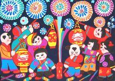 Chinese folk art paintings - Spring Festival