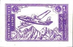 Stamp: Ariana Plane over Hindu Kush (Afghanistan) (Ariana Plane over Hindu Kush) Mi:AF 510B,Yt:AF A13a #colnect #collection #stamps
