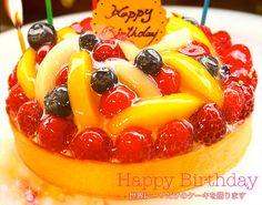 フルーツのバースデータルト  14cm【デコレーション 果物 ケーキ スイーツ 誕生日 バースデー プレゼント 贈り物 ギフト お祝い】