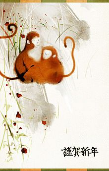 #2016 , #Newyear, #monkey , #illustraition, #iclickart . #image #신년 #원숭이해 #일러스트 #이미지 #근하신년 #2016년 #아이클릭아트