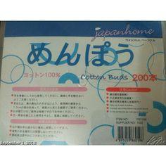ぽっ…てね… 使う度に気になる、ちうごく模造品。wrong #japanese spell made in #china #philippines #フィリピン