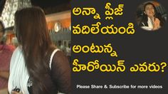 Telugu Tamil actress asking media not to cover her