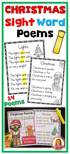 Christmas Sight Word Poems for Shared Reading