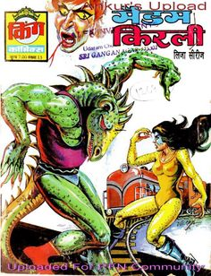 Nagraj Comics In Hindi Pdf Free 32 - radipostran : Inspired by