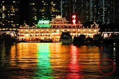 Jumbo Kingdom Floating Restaurant in Aberdeen, Hong Kong Island. Aberdeen Hong Kong, Places Ive Been, Places To Go, Floating Architecture, Floating Restaurant, Travel And Leisure, Trips, Island, Spaces
