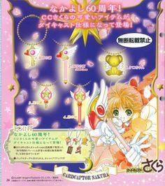 Cardcaptor Sakura Gashapon Diecast Charms (Set of 5) $25.00